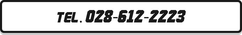 TEL. 028-612-2223