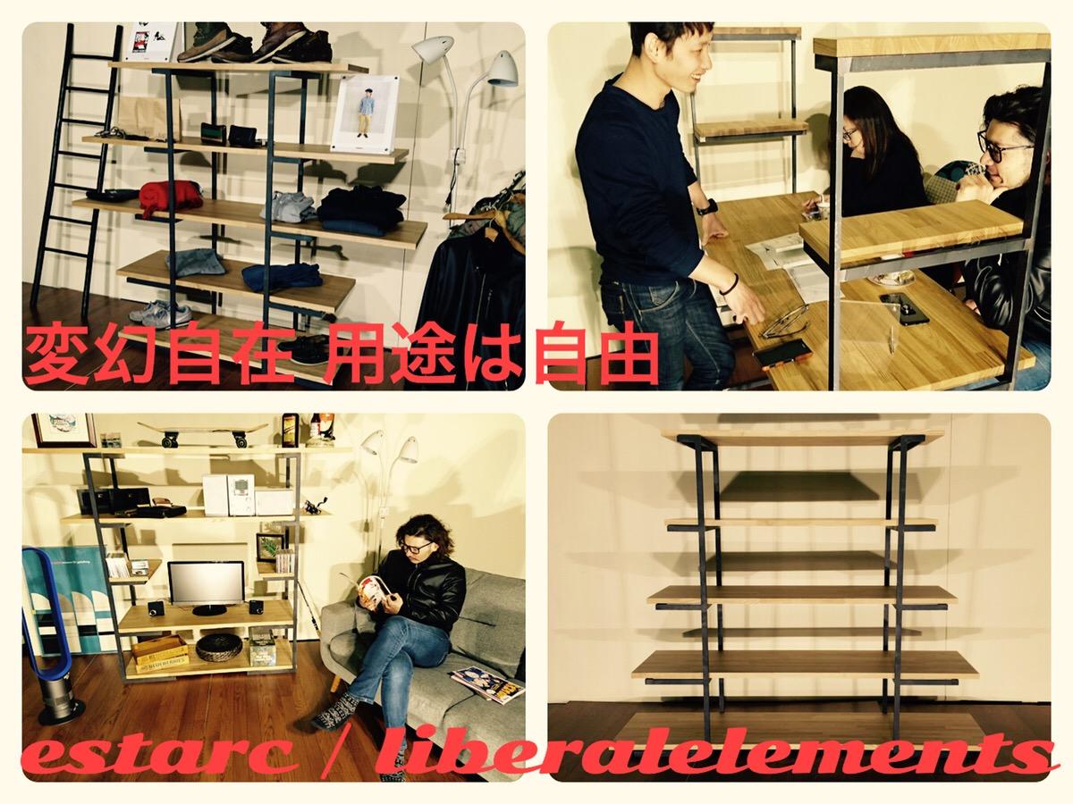 オリジナル家具 インダストリアル 男前家具