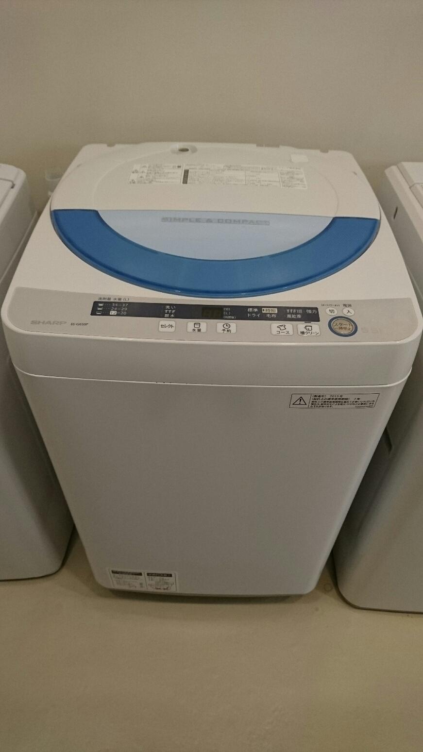 宇都宮 洗濯機 買取り