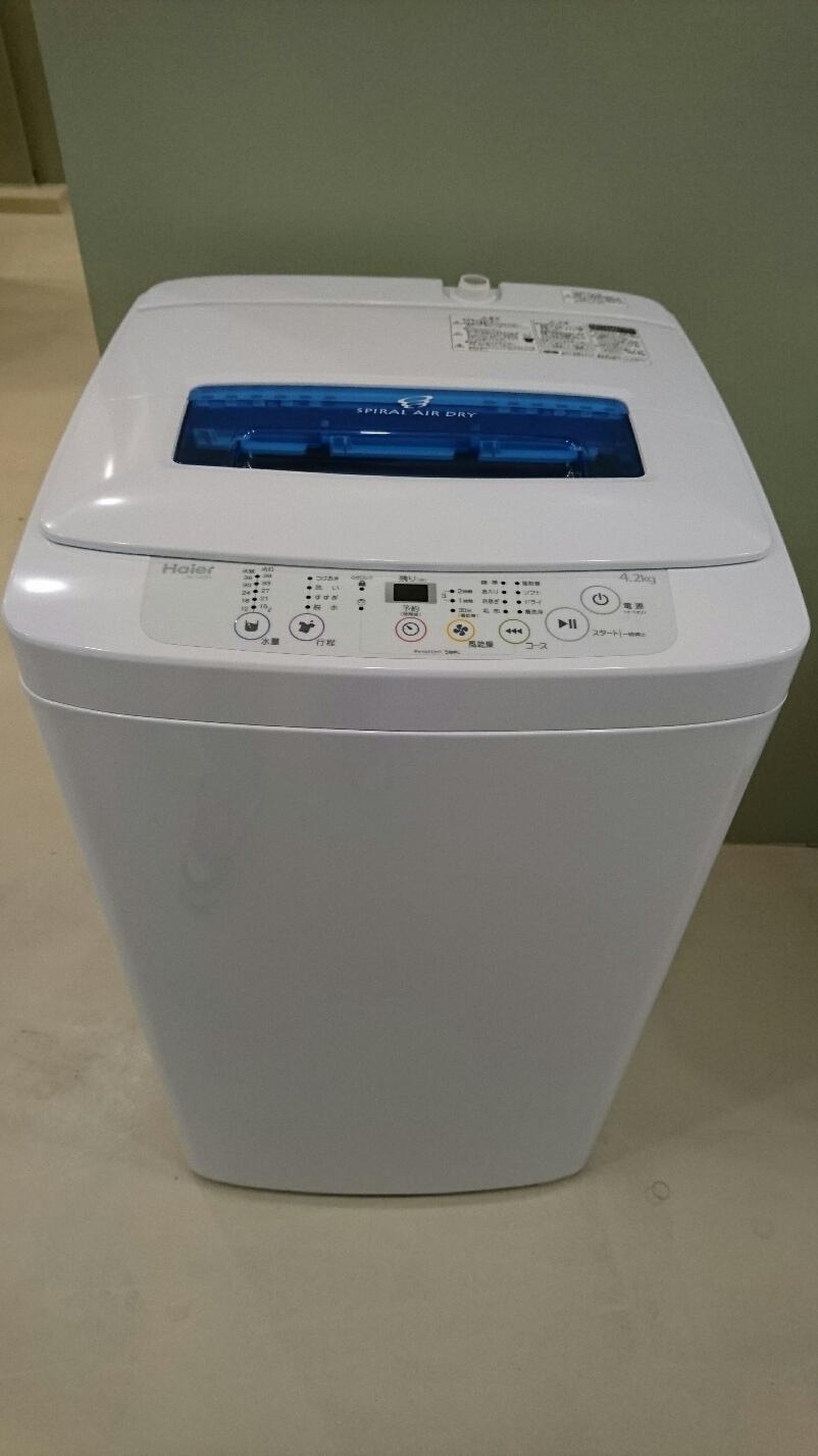 宇都宮 洗濯機 家電 買取