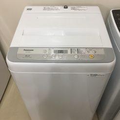 宇都宮 洗濯機 パナソニック 買取り