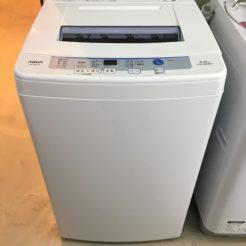 宇都宮 洗濯機 アクア 買取
