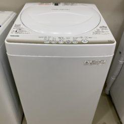 宇都宮 洗濯機 東芝 買取