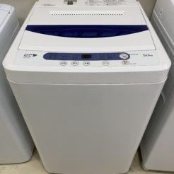 宇都宮 洗濯機 ハーブリラックス 買取