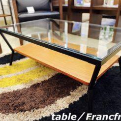 宇都宮 センターテーブル フランフラン 買取