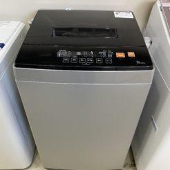 宇都宮 洗濯機 アズマ 買取
