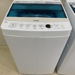 宇都宮 洗濯機 ハイアール 買取