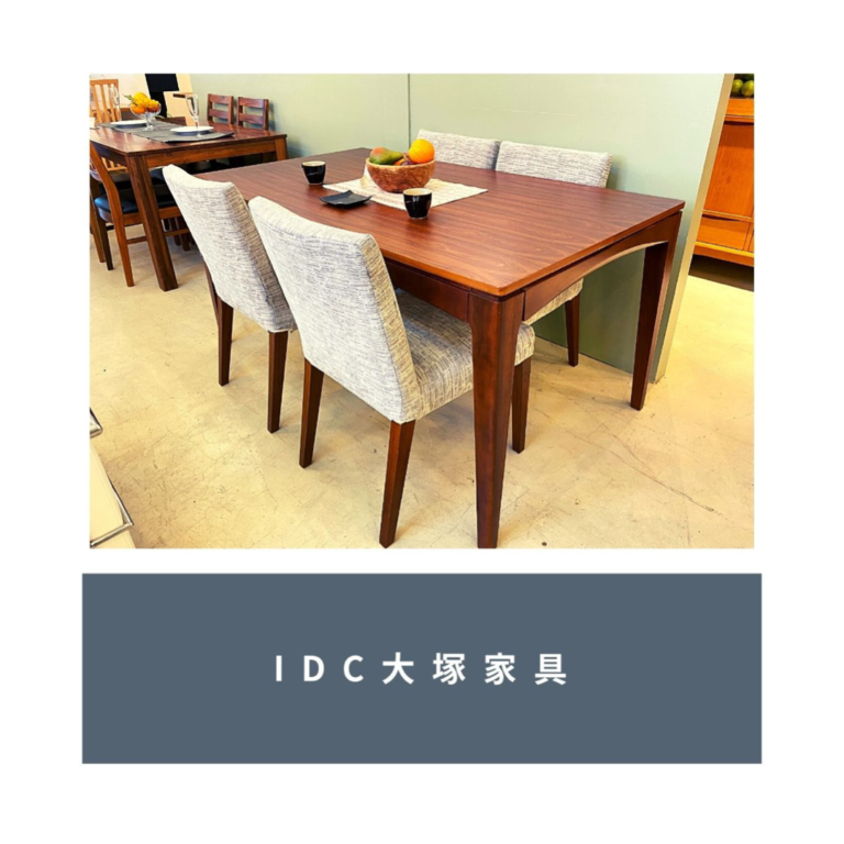 宇都宮 ダイニングテーブルセット IDC大塚家具 買取