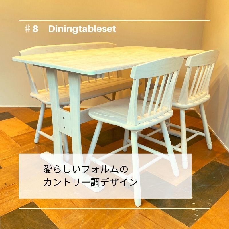 宇都宮 ダイニングテーブルセット ニトリ 買取